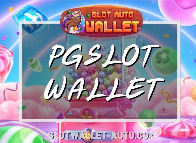 pg wallet