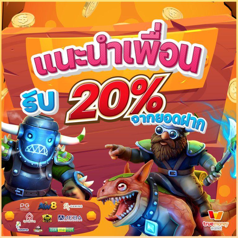 slot-wallet-promotion-3