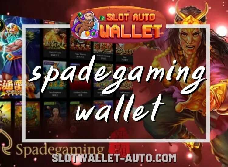 spadegaming wallet