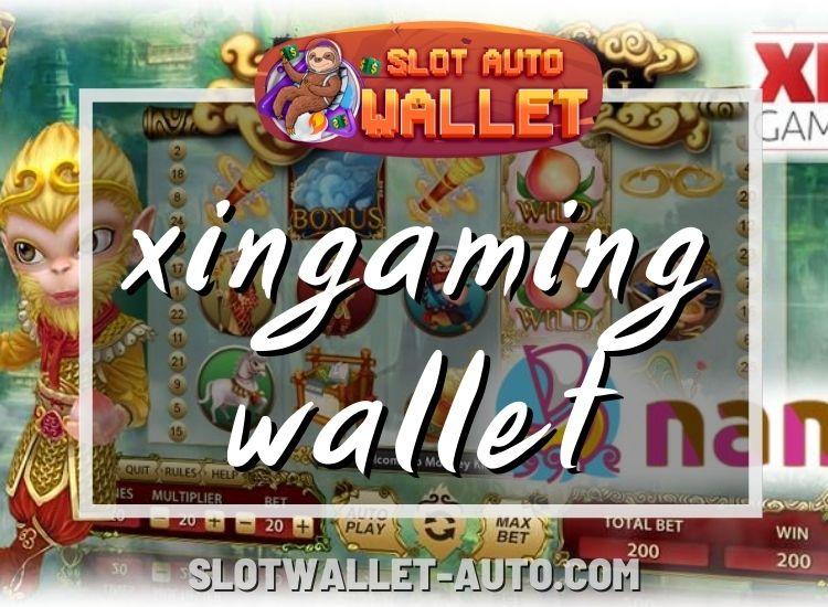 xingaming wallet